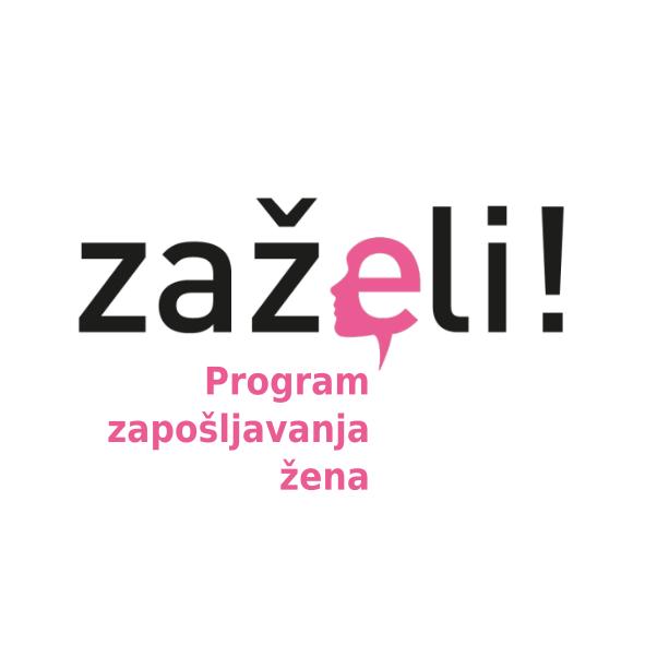Zaželi II – Grad Ogulin – raspisan je natječaj za zapošljavanje 25 žena